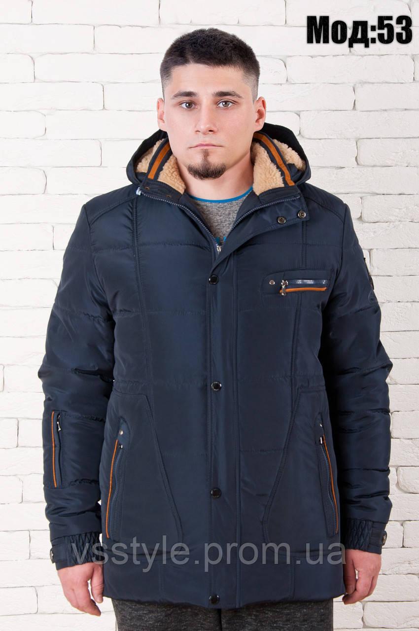 52115bb2540 Куртка мужская VS-Style Зима 2017 2018 код 53 - VS-Style в