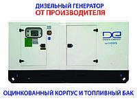 Дизель генератор DE-110RS-Zn 100кВА/79кВт, 3 фазы, подогрев и автозапуск