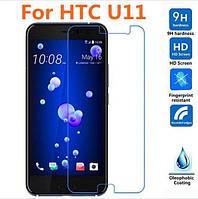 Защитное стекло Glass для HTC U11