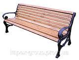 Боковина(опора) для скамейки садово-парковой №5