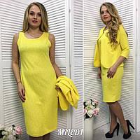 Женский костюм платье с жакетом 88018