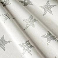 Декоративная ткань с принтом серые звёзды, тефлоновое покрытие