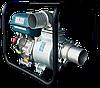 Мотопомпа для чистой воды Konner&Sohnen KS 100, фото 4
