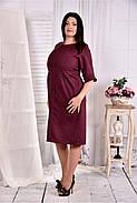 Женское платье на каждый день 0569 цвет бордо размер 42-74 / больших размеров , фото 2