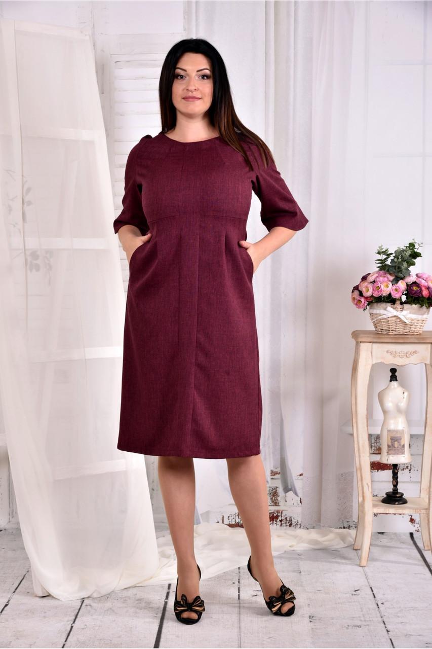 Женское платье на каждый день 0569 цвет бордо размер 42-74 / больших размеров