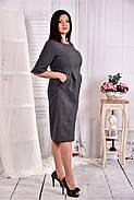 Женское платье на каждый день 0569 цвет серый размер 42-74 / больших размеров , фото 3