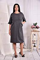 Женское платье на каждый день 0569 цвет серый размер 42-74 / больших размеров