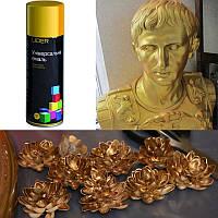 Краска аэрозоль золото светлое универсальная эмаль Lider Лидер, 400 мл