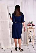 Женское платье для офиса 0568 цвет синий размер 42-74 / больших размеров , фото 4