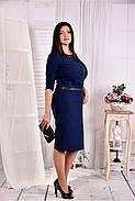 Женское платье для офиса 0568 цвет синий размер 42-74 / больших размеров , фото 2