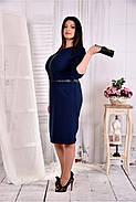 Женское платье для офиса 0568 цвет синий размер 42-74 / больших размеров , фото 3