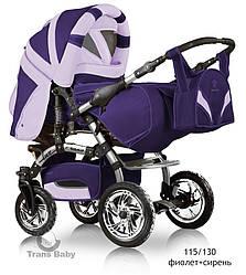 Универсальная коляска-трансформер Trans baby Prado lux 115/130