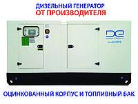 Дизель генератор DE-225RS-Zn 206кВА/165кВт, 3 фазы, подогрев и автозапуск