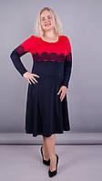 Дорис. Красивое платье больших размеров. Красный.