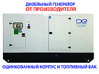 Дизель генератор DE-275RS-Zn 250кВА/200кВт, 3 фазы, подогрев и автозапуск