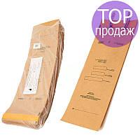 Крафт пакеты для стерилизации инструментов 200х330 Медтест, паровая, воздушная, этиленоксидная 100 шт