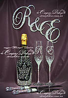Набор свадебных аксессуаров в стразах (бокалы 26,3см, шампанское, топпер, приборы для торта)