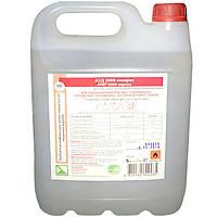 АХД 2000 экспресс - средство для дезинфекции рук, кожи и медицинских приборов, 5 л