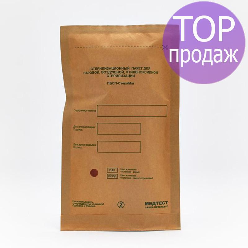 Крафт пакеты для стерилизации 300х450 Медтест, паровая, воздушная, этиленоксидная 100 шт самоклеющийся