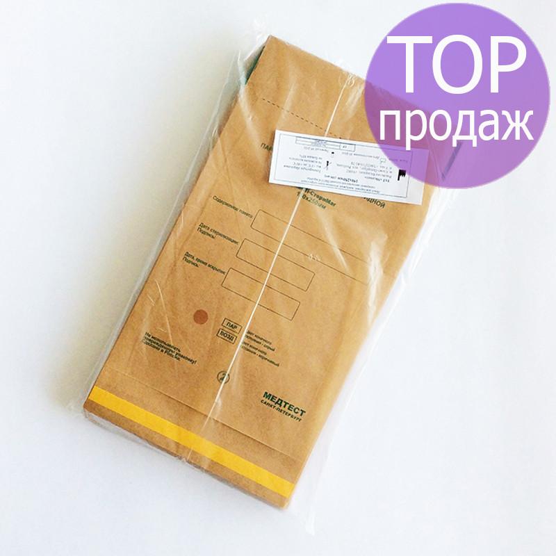 Крафт пакеты для паровой, воздушной, этиленоксидной стерилизации 100 х 250, 100 шт