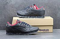 Стильные подростковые кроссовки Reebok Classic, темно-синие