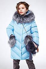 Зимнее пальто  с мехом на карманах на девочку Банни нью вери (Nui Very) в Украине по низким ценам, фото 3