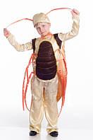 Тараканище карнавальный костюм для мальчика