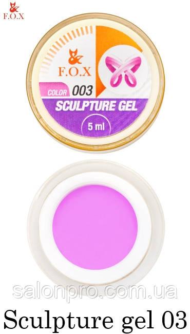 Гель-пластилин FOX Sculpture gel № 003, сиреневый, 5 мл