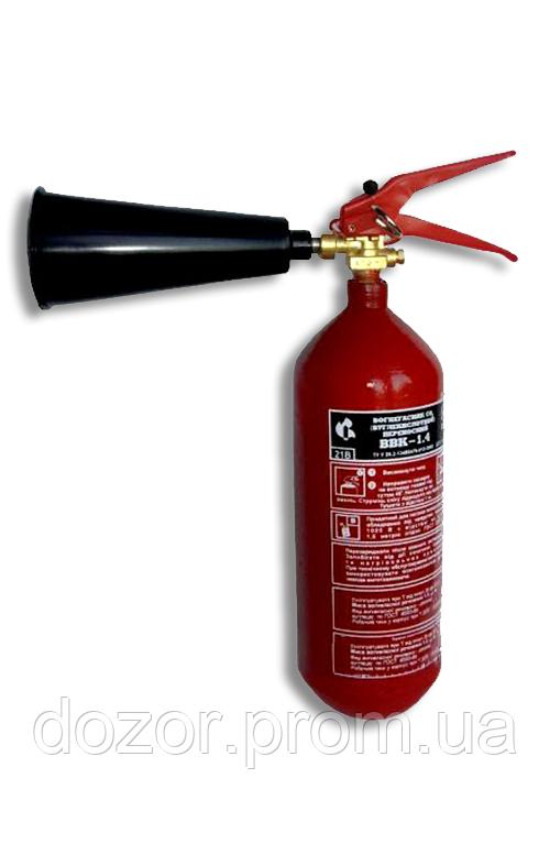 Углекислотный огнетушитель ВВК 1,4 (ОУ 2) - ООО «НПП «Дозор» в Днепре