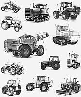 Запчасти для тракторов МТЗ, ЮМЗ, ВТЗ, Т-150 и других