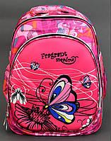 Школьный ранец 1, 2, 3 класс + Пенал Бабочка для девочек Рюкзак, портфель ортопедический для школы