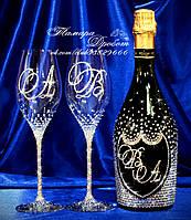 Набор свадебных аксессуаров в стразах (бокалы 24,5см, шампанское)