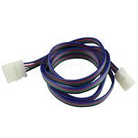 Соединительный кабель  + 2 зажима для светодиодной ленты 5050 RGB, 10мм