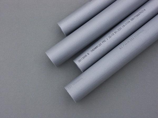 Трубная изоляция Tubex (Толщина стенки 10мм, внутренний диаметр 15мм, цена за м.пог) - truba-udt.com.ua - Интернет магазин сантехники компании «СП УДТ» в Киеве
