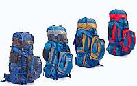 Рюкзак туристический бескаркасный (рюкзак трансформер) Color Life 159: объем 95 литров