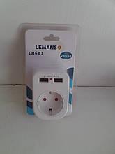 Розетка з двома USB Lemanso LM681
