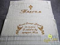 """Махровое полотенце для крещения """"Норд Стар"""""""