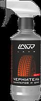 Чернитель бамперов и шин профессиональная формула с триггером LAVR