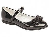 Туфли школьные Ариал (Arial) р. 33 - 21см черные