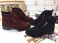 Демисезонные женские  ботинки натуральный замш