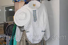 Куртка пчеловода коттон с вышивкой, фото 2