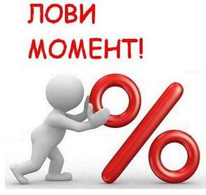 """Начало АКЦИИ """"Лови Момент!"""""""