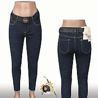 Джинсы узкие женские Version тёмно-синего цвета с ремнём
