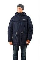 Зимняя мужская куртка-парка   размеры 48-56 SV ТХ-013