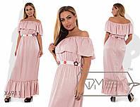 Стильное красивое женское платье Батал н-202531