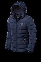 Мужская зимняя куртка KIRO TOKAO. Новая коллекция осень-зима 2017/2018