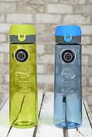 Спортивная бутылка для воды 700 мл. с компасом