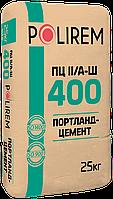 Цемент Polirem м400 ПЦ II A/Ш