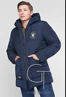 Зимняя удлиненная куртка мужская