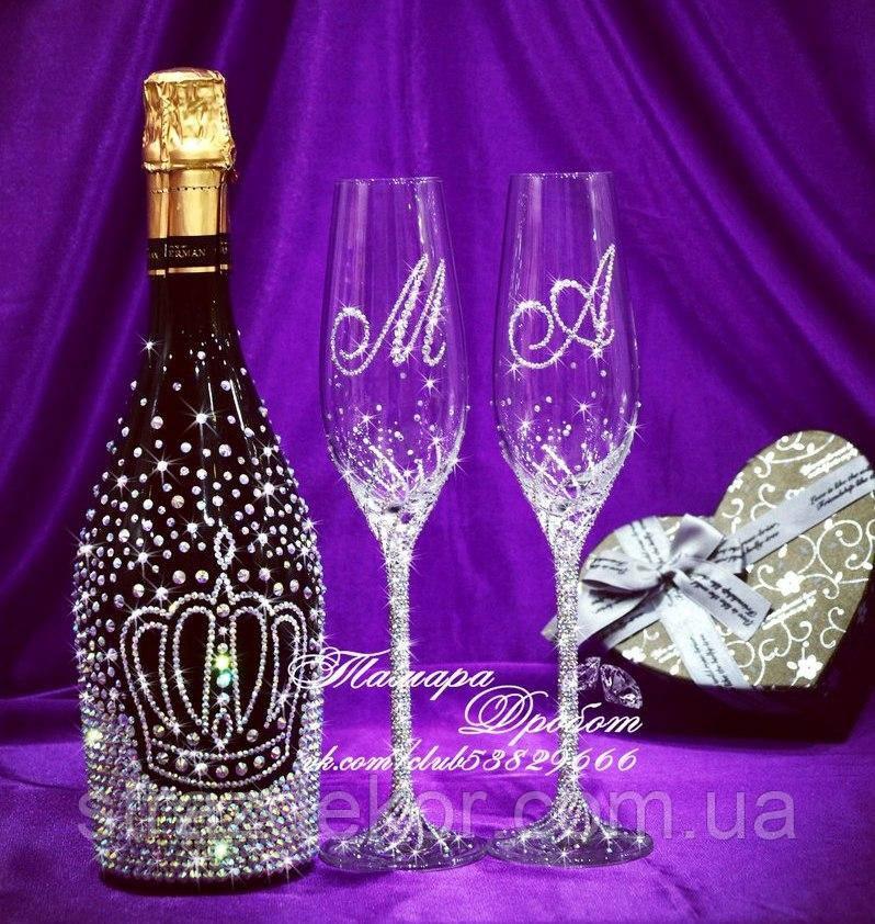 Набор свадебных аксессуаров в стразах (бокалы, шампанское)